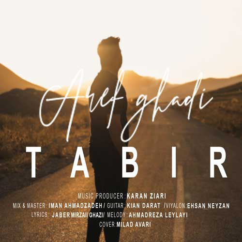 Aref Ghadi Tabir