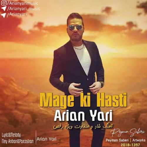 Arian Yari Mage Ki Hasti