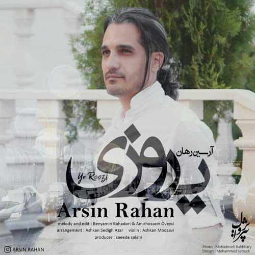 Arsin Rahan Ye Roozi