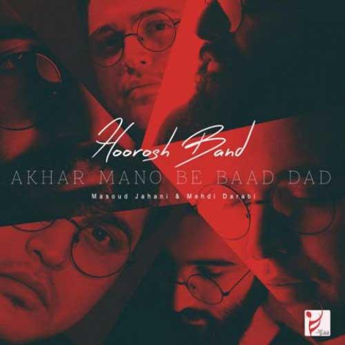 Hoorosh Band Akhar Mano Be Baad Dad Video