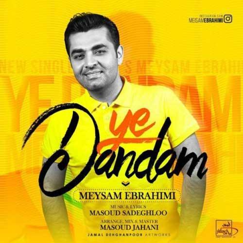 دانلود ویدیو جدید میثم ابراهیمی به نام یه دندم
