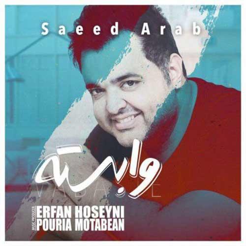 Saeed Arab Vabaste