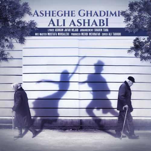 Ali Ashabi Asheghe Ghadimi