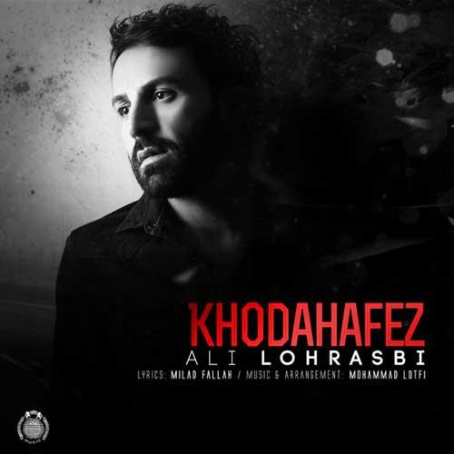 Ali Lohrasbi Khodahafez