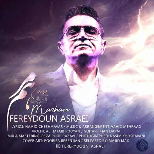 Fereydoun Asraei Marham