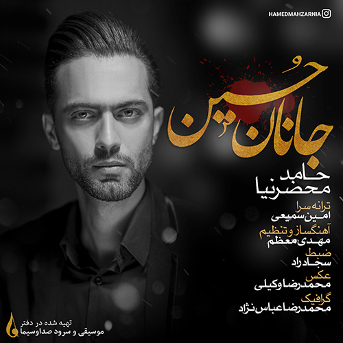 Hamed Mahzarnia Janan Hossein