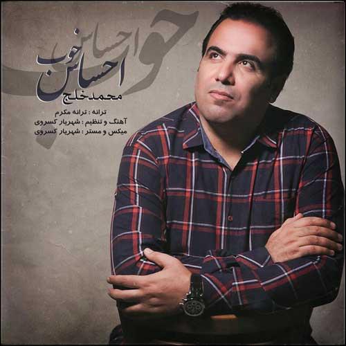 Mohammad Khalaj Ehsase Khoob