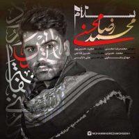 دانلود آهنگ جدید محمدرضا محسنی به نام سلام