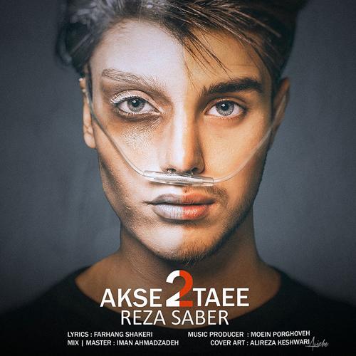 Reza Saber Akse Taee