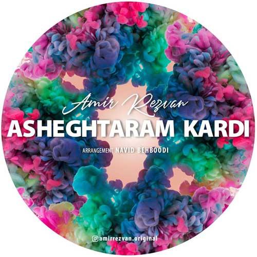 Amir Rezvan Asheghtaram Kardi