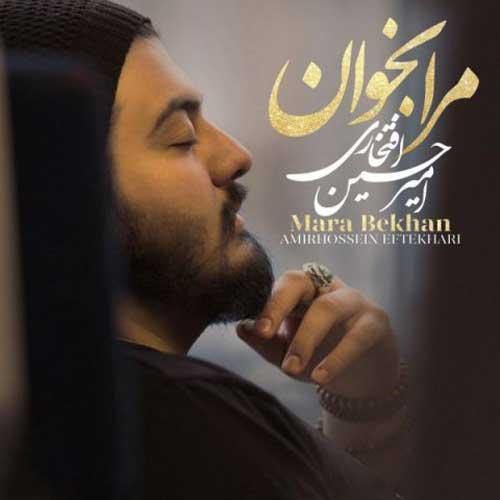 Amirhossein Eftekhari Mara Bekhan