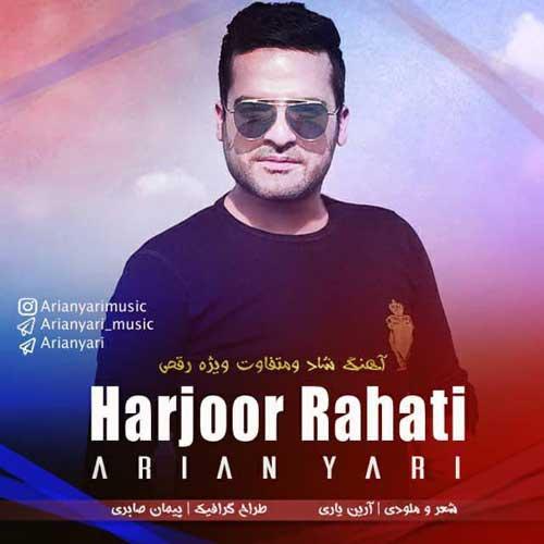 Arian Yari Harjoor Rahati