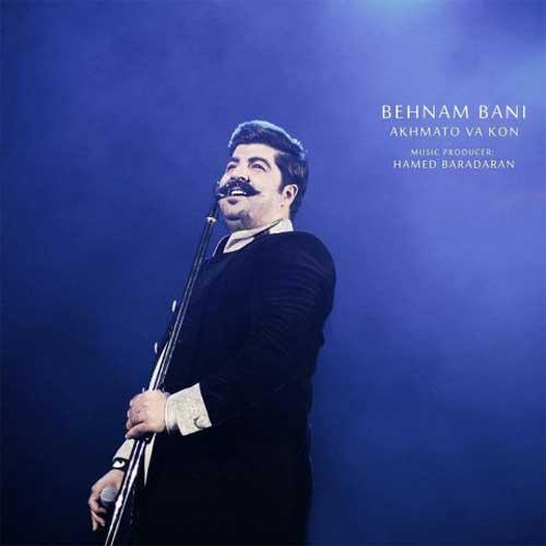 Behnam Bani Akhmato Va Kon Live Video