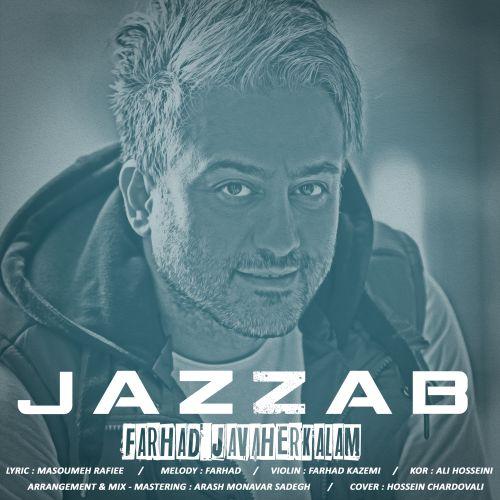 Farhad Javaherkalam Jazzab