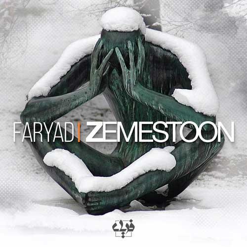 Faryad Zemestan