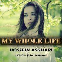 دانلود آهنگ جدید حسین اصغری به نام تموم زندگیم