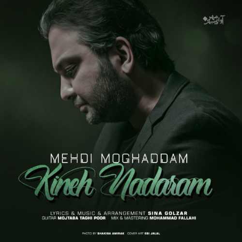 Mehdi Moghaddam Kineh Nadaram
