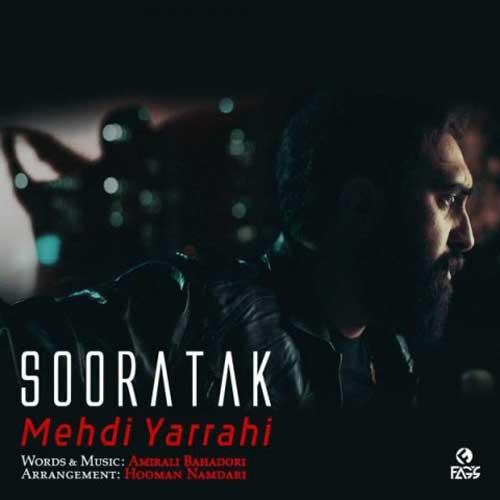Mehdi Yarrahi Sooratak Video