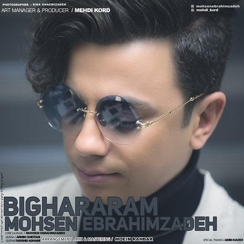 Mohsen Ebrahimzadeh Bighararam
