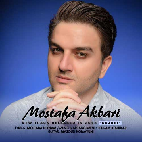 Mostafa Akbari Kojaei