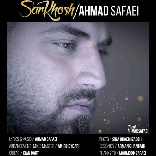 Ahmad Safaei Sarkhosh