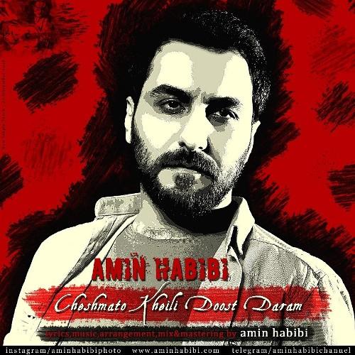 Amin Habibi Cheshmato Kheili Doost Daram