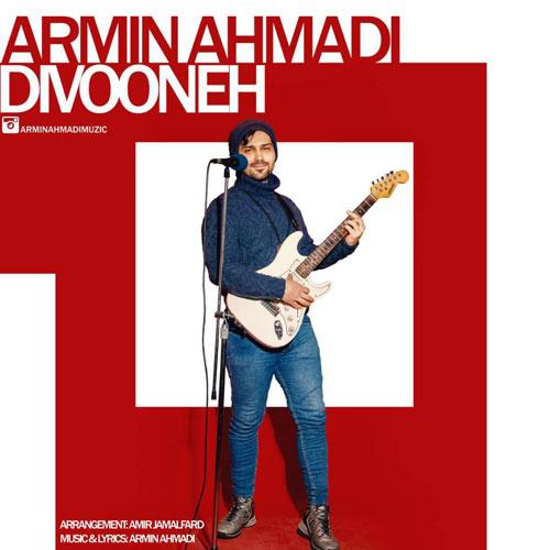 Armin Ahmadi Divooneh