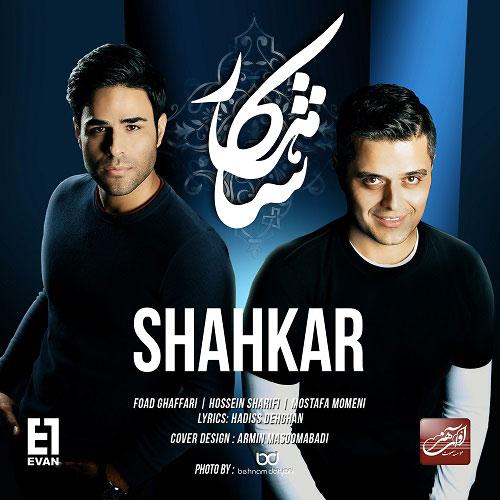 Evan Band Shahkar