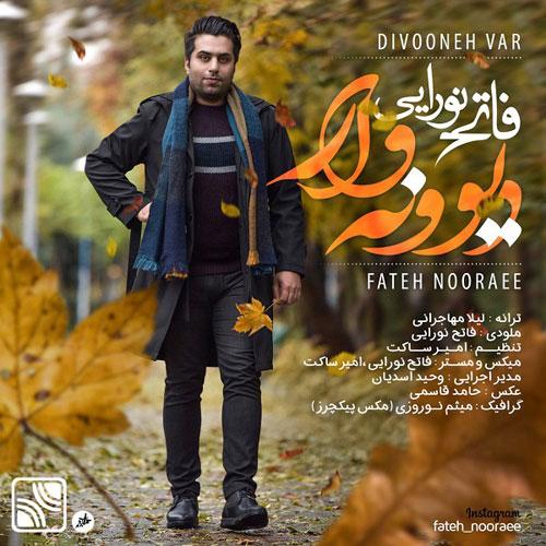 Fateh Nooraee Divoonevar