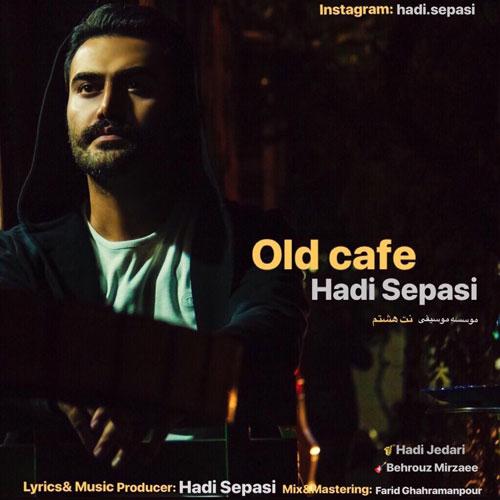 Hadi Sepasi Old Cafe