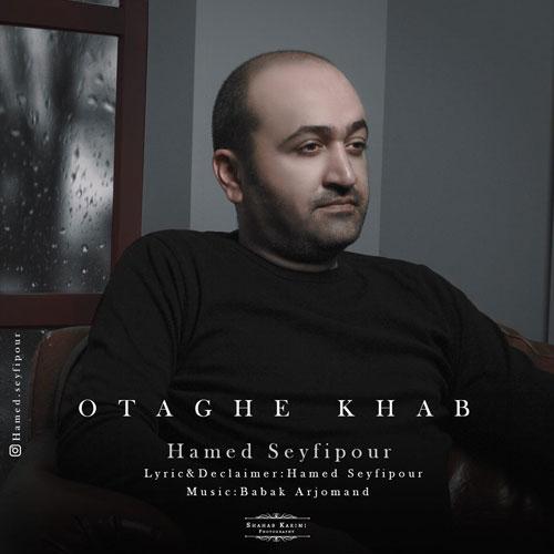 Hamed Seyfipour Otaghe Khab