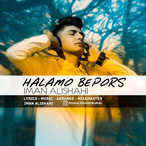 Iman Alishahi Halamo Bepors