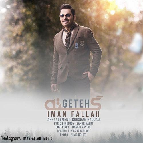 Iman Fallah Geteh