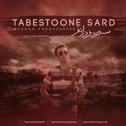 Masood Forouzanfar Tabestoone Sard