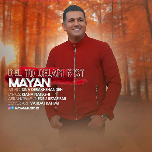 Mayan Del To Delam Nist