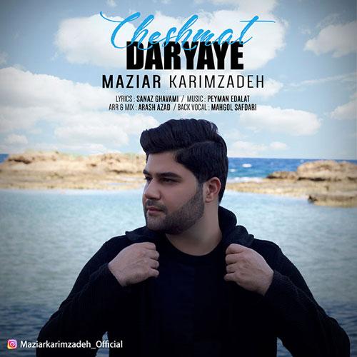 Maziar Karimzadeh Daryaye Cheshmat