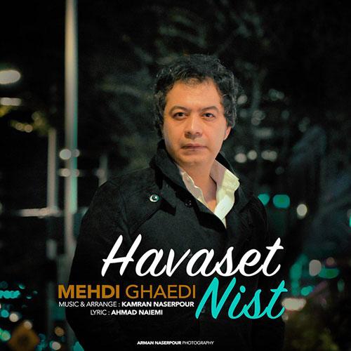 Mehdi Ghaedi Havaset Nist