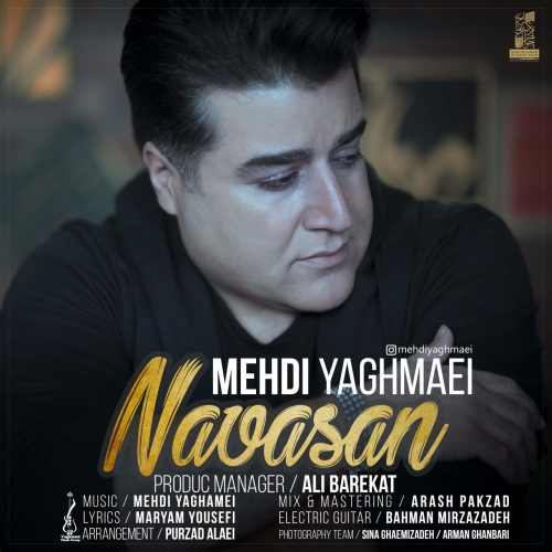 Mehdi Yaghmaei Navasan