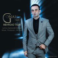 دانلود آهنگ جدید مهرداد تاجیک به نام گناه نیست