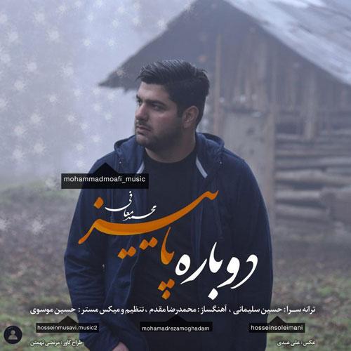 Mohammad Moafi Dobare Paeez