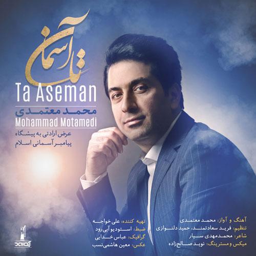 Mohammad Motamedi Ta Aseman