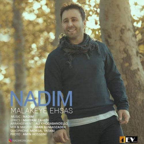 Nadim Malakeye Ehsas