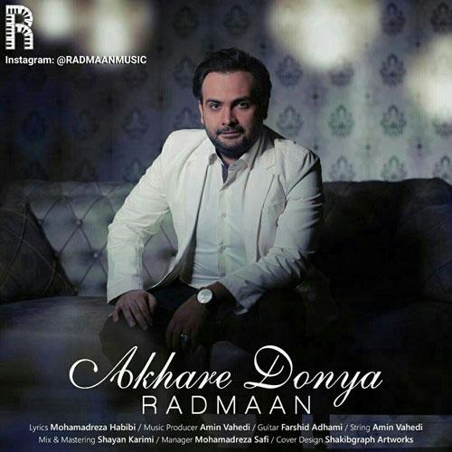 Radmaan Akhare Donya