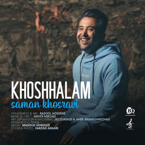 Saman Khosravi Khoshhalam