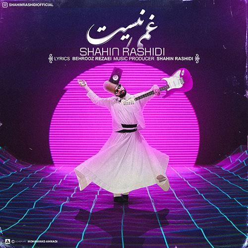 Shahin Rashidi Ghami Nist