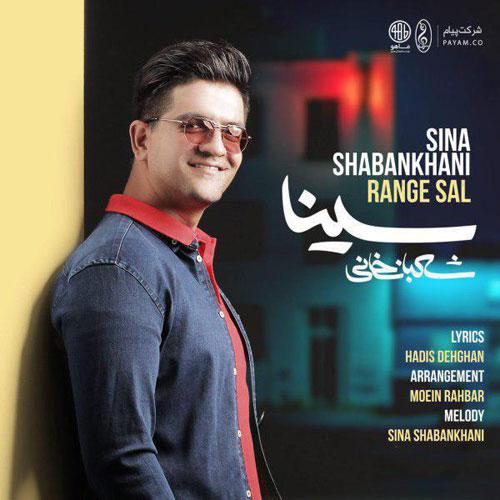 Sina Shabankhani Holam Nakon