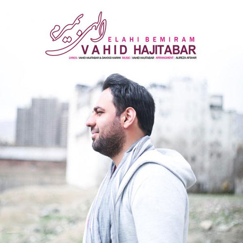 Vahid Hajitabar Elahi Bemiram