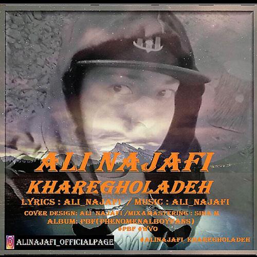 Ali Najafi Kharegholadeh
