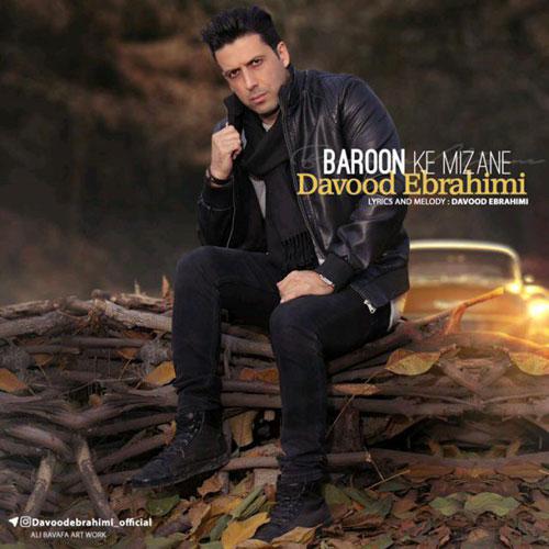Davood Ebrahimi Baroon Ke Mizane