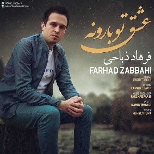 Farhad Zabbahi Eshghe To Baroone